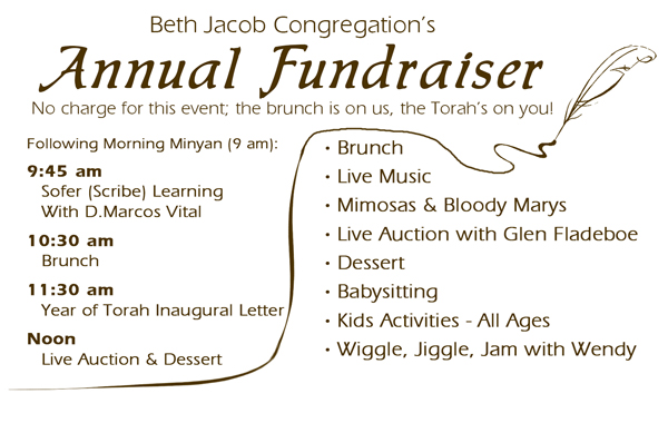 BJC-Fundraiser-Invite-2016--Back
