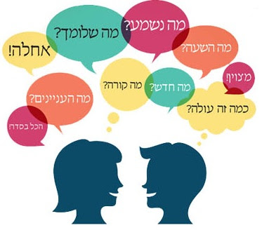 Hebrew_Conversation