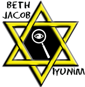 iyunim-logo_filled_text