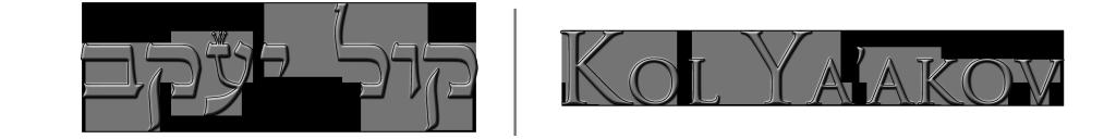 KY-Logo-12-2014