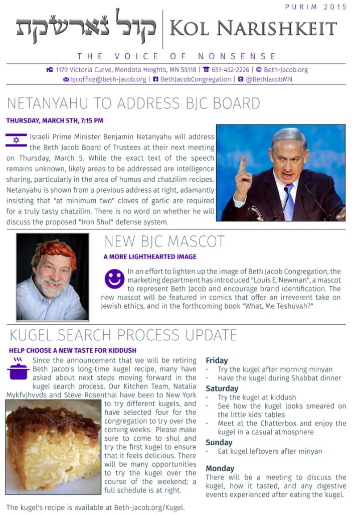 Purim Sheet 2015