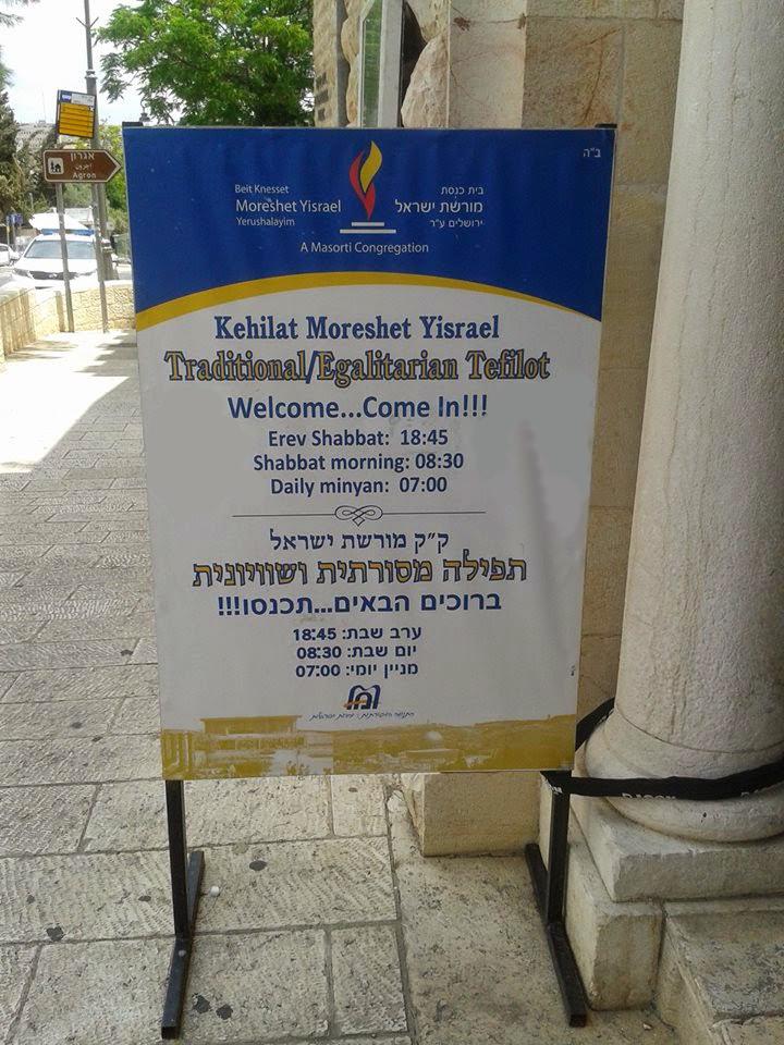 Kehillat-Moreshet-Yisrael---Egalitarian