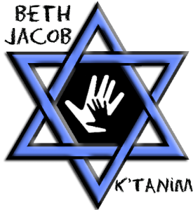 Ktanim Logo w-Text