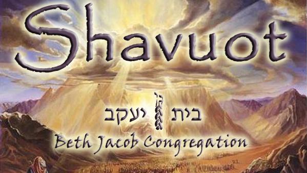 Mount-Sinai-Torah-Shavuot---Name-and-Logo---600px