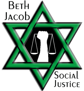 Social Justice Committee Logo w-Text - Filled