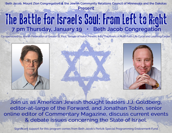 the-battle-for-israels-soul_web